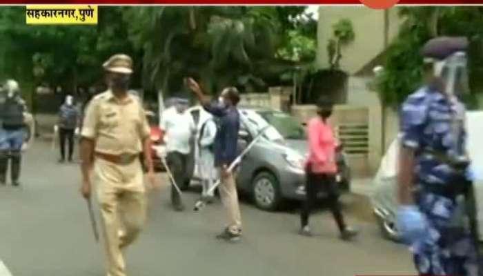 Pune,Sahakarnagar Rapid Action Force Enter