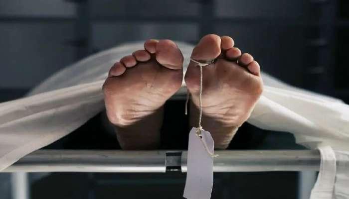 धक्कादायक! नवी मुंबईतील रुग्णालयातून मृतदेह गायब