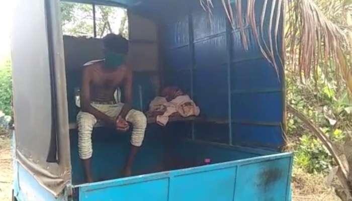 कोरोनाचे संकट । गावबंदी केल्याने तरुणाला राहावे लागत आहे जंगलात एका टेम्पोमध्ये !