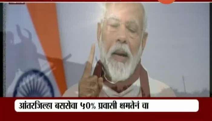 Maharashtra Farmers Support Sharad Pawar Letter To PM Modi On Farmer Help Not Sufficent