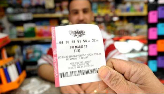 भारतातील कुणीतरी  शुक्रवारी रात्री २९८ मिलियन डॉलरचा जॅकपॉट जिंकू शकतो