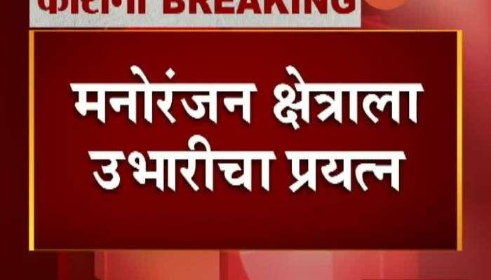 Mumbai Jam Shooting Will Be Allowed