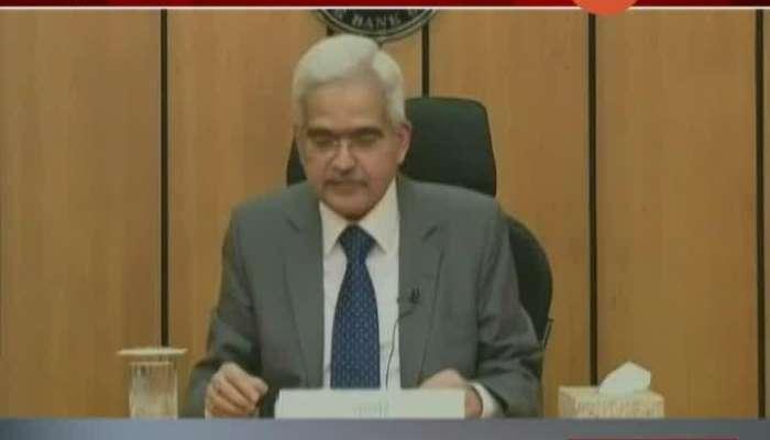 RBI Allows 3 Months Extension Of Loan EMI Moratorium