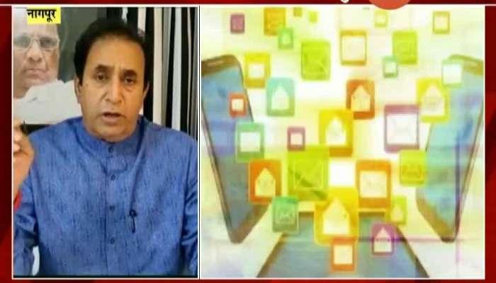 Nagpur Home Minister Anil Deshmukh On Cyber Crime