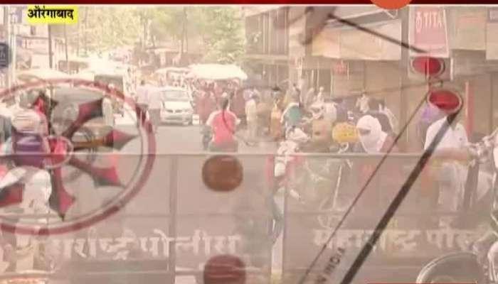 Aurangabad Police Trick Stopping Spread Of Coronavirus