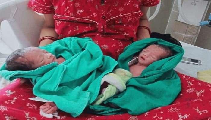 रेड झोनमध्ये कोरोनाबाधित महिलेने दिला जुळ्या बाळांना जन्म