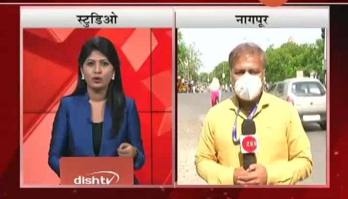 Nagpur The Heat Wave Continues In Vidharbha
