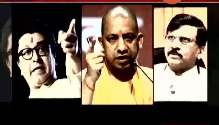 MNS chief Raj Thackeray hits back CM Yogi Adityanath over migrant labours issue