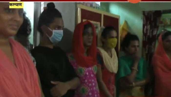 Zee24taas Impact Kalyan Shiv Sena Corporator Helps Transgenders In Lockdown