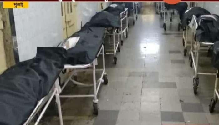Mumbai KEM Hospital Dead Bodies Kept In Corridor