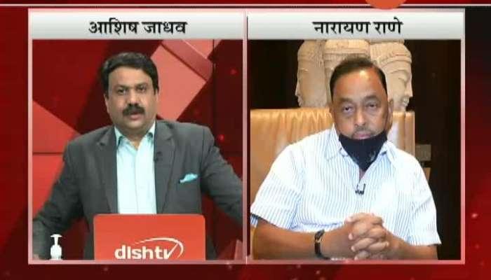 BJP MP Narayan Rane On Meeting Governor And Demand President Rule In Maharashtra