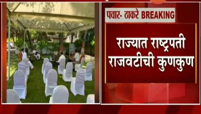 Mumbai Shivsena MP Sanjay Raut Tweet On Cm Uddhav Thackeray And Sharad Pawar Meeting Update At 09 Am
