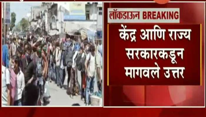 New Delhi Supreme Court On Central Govt And State Govt On Migrant Labour