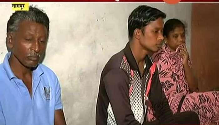 Nagpur Kabbadi Player Shubham Bavne Struggle For Survive
