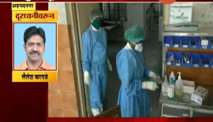 Ahmednagar Corona Infected Mother Of Twins Dies.