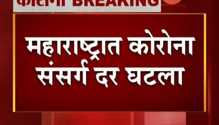 Corona Infection Decreased In Maharashtra Professor Niraj Hatekar