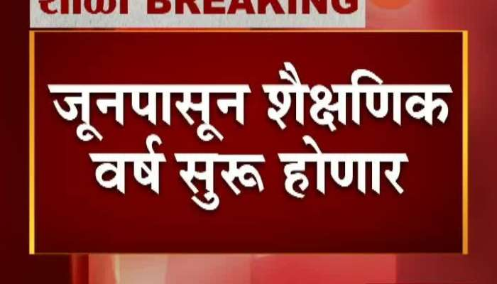 Maharashtra CM Said To Begin School Academic Year From June
