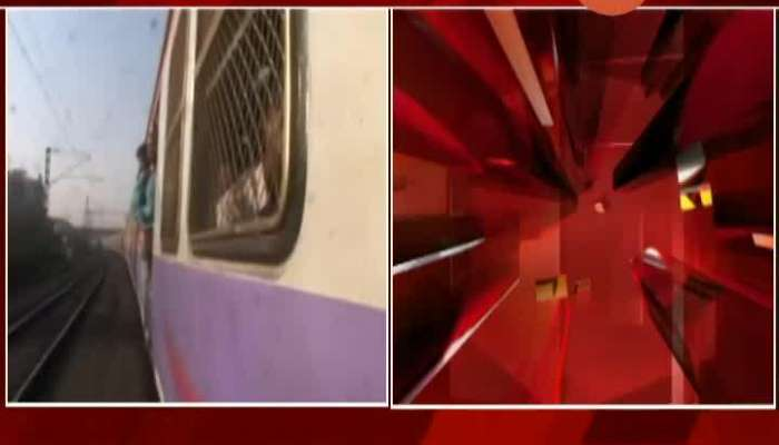 Maharashtra State Demand To Start Train For Emergeny Service Staff