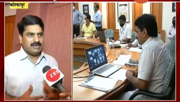 Kolahpur Guardian Minister Satej Patil On Maza Kolhapur Maza Rojgar