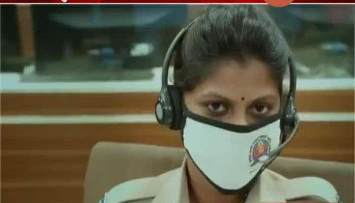 Mumbai Bollywood Actor Rani Mukherjee Share Video On Police