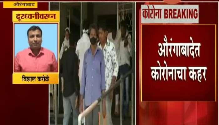 Aurangabad 08 Dead In Last 24 Hours Corona