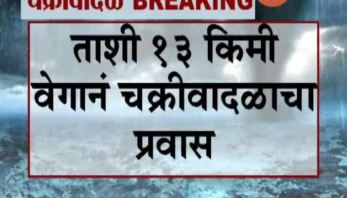 Ratnagiri Cyclone Nisarga Risk