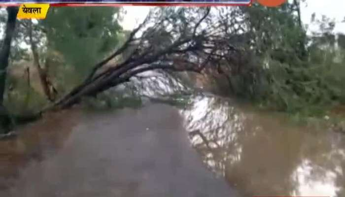 Nashik Heavy Rain In Yeola