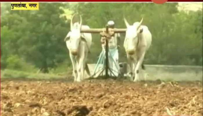 Ahmednagar Puntamba Farmers In Disgrace For No Loan Waiveoff To Farmers From Last Three Years