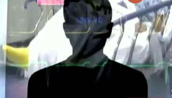 Nashik Man Arrested For Threatning Tpo Spread Coronavirus