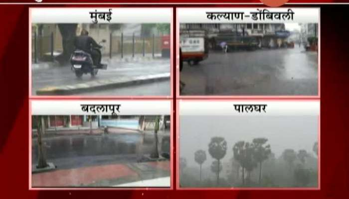Heavy Rain In Mumbai,Kalyan,Badlapur And Palghar