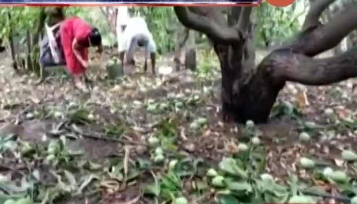Maharashtra Raigad And Pune Worst Hit By Natural Disaster