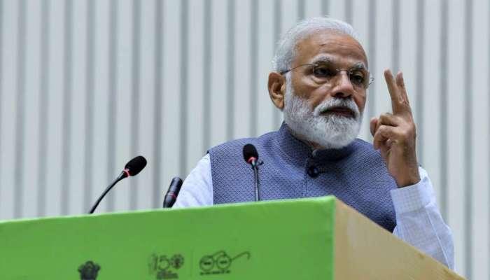 मोठी बातमी   पीएम केअर फंडाबाबत RTI अंतर्गत विचारलेल्या प्रश्नांना पंतप्रधान कार्यालयाकडून उत्तर नाही