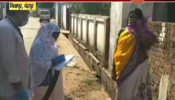 Chandrapur,Bhivapur 1 Corona Positive Patient Found