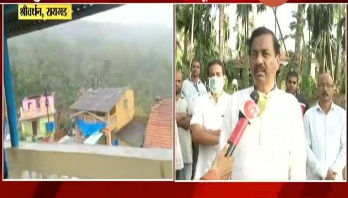 Raigad,Shrevardhan NCP MP Sunil Tatkare Reaction On Cyclone Affected Area