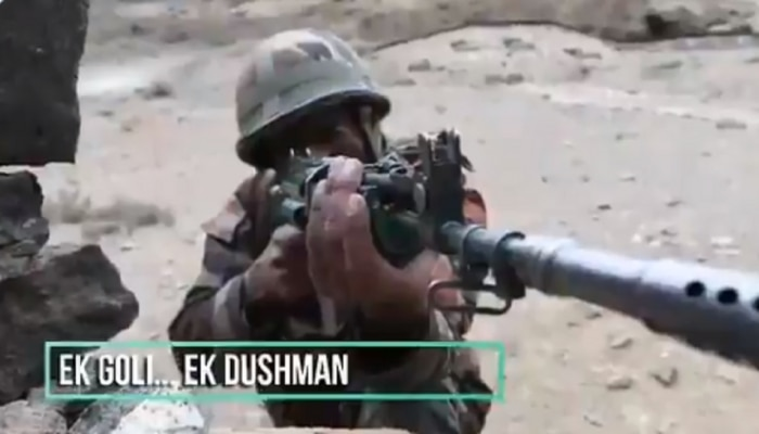 'एक गोली, एक दुश्मन'; पाहा भारतीय लष्कराचा अंगावर काटा आणणारा व्हिडिओ