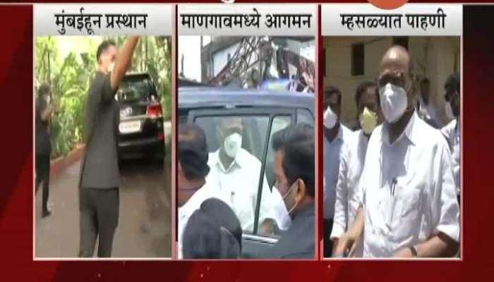 Raigad,Mhasala NCP Supremo Sharad Pawar Reach At Cyclone Affected Area