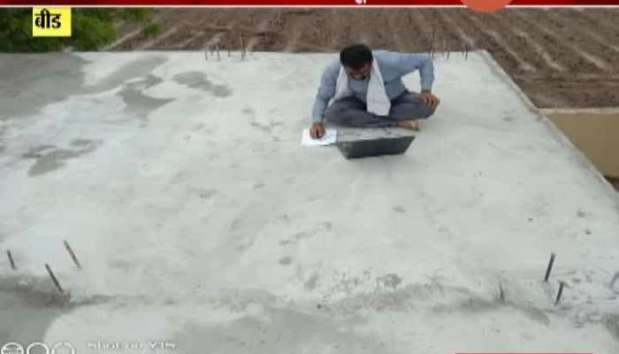 Beed Special Report Man Helping Farmers In Getting Crop Loan