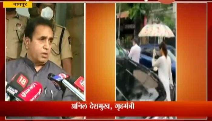 State Home MinisterAnil Deshmukh On Sushant Singh Rajput Suicide