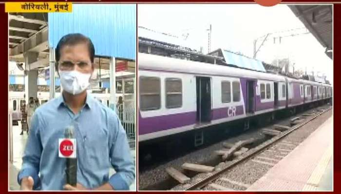 Mumbai Local Start From Today For Essential Services Workers Update At 09 Am