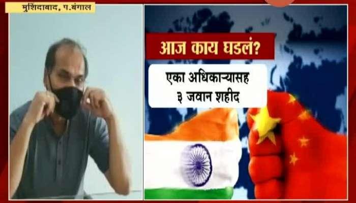 Congress Leader Adhir Ranjan Choudhary On India China Border Tension