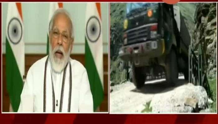 PMO Clearification On India China Border Contro