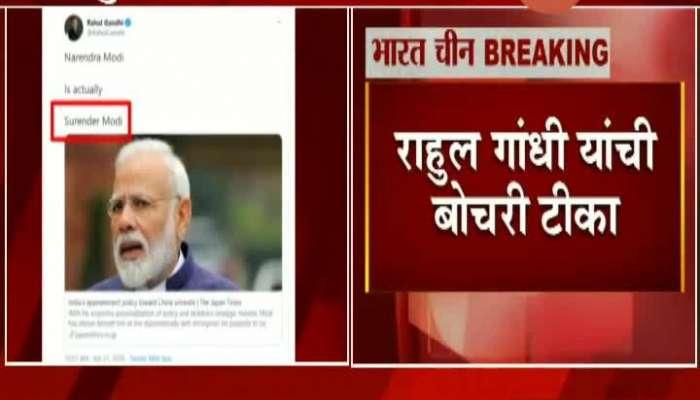 New Delhi Rahul Gandhi Critics Tweet On PM Modi