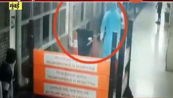 Mumbai 70 Corona Patients Runaway From Hospital