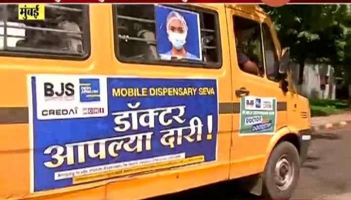 Mumbai Remaining Six Woards Corona Positive Patients Rising