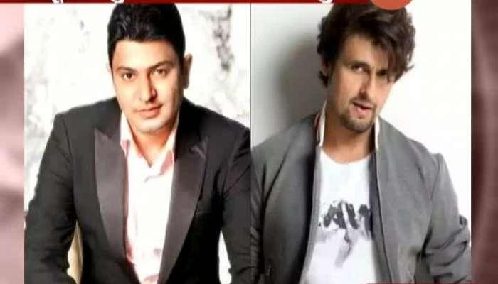 Mumbai Nepotism In Music Field Bhushan Kumar Reaction On Sonu Nigam Allegation