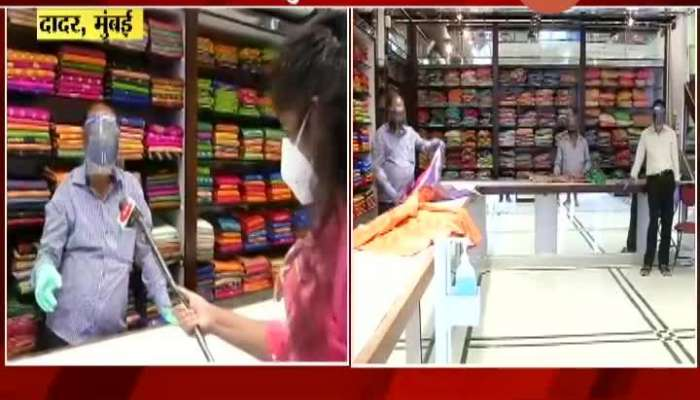 Mumbai,Dadar The Shops In The Market Started According To The Odd Even Formula