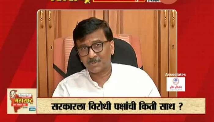Maharashtra Ek Paul Pudhe With Shivsena MP Sanjay Raut