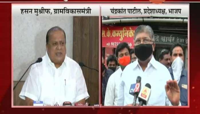 MVA Minister Hasan Mushrif Criticising BJP MLA For Criticisinf Sharad Pawar