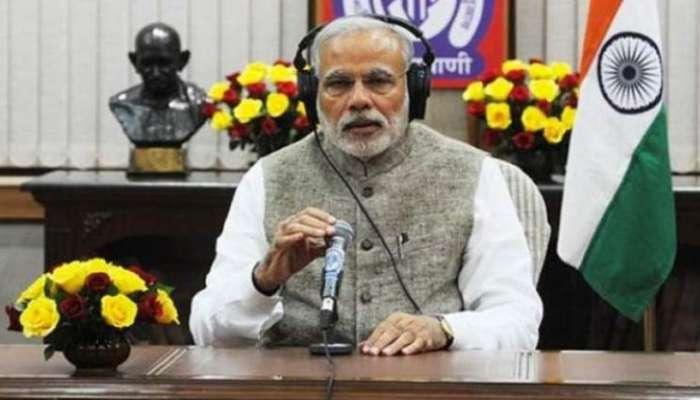 Mann Ki Baat: पंतप्रधान मोदींच्या भाषणातील ८ महत्त्वाचे मुद्दे
