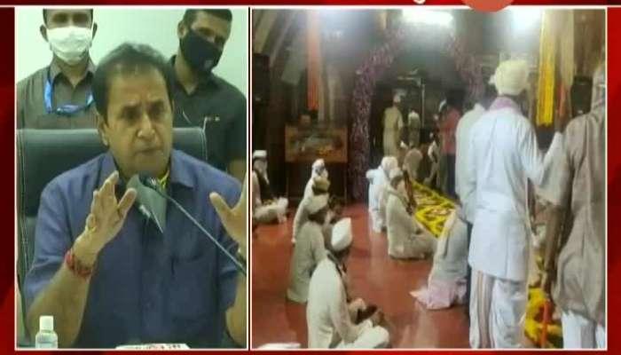Maharashtra HM Anil Deshmukh On Palkhi Prasthan To Pandharpur